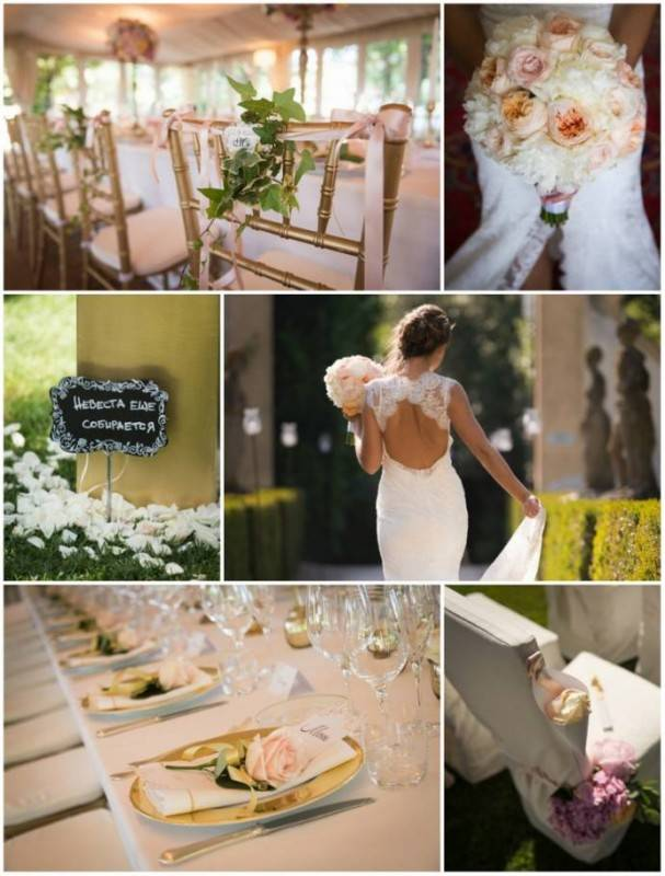 Pink and Gold: Classic and Romantic